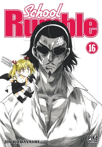 School Rumble T16