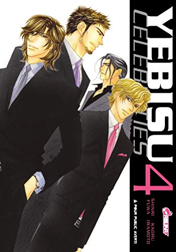 Yebisu celebrities, Tome 4