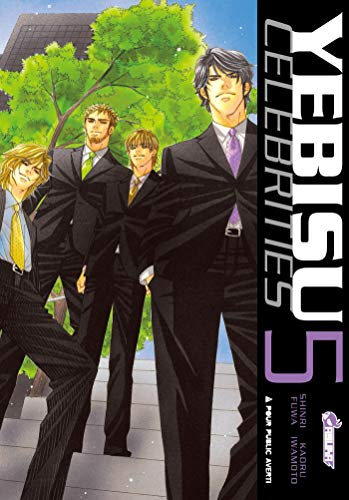 Yebisu celebrities, Tome 5 :