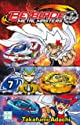 Beyblade metal master, Tome 7 :