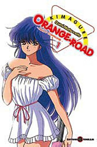 Kimagure Orange Road, Tome 1