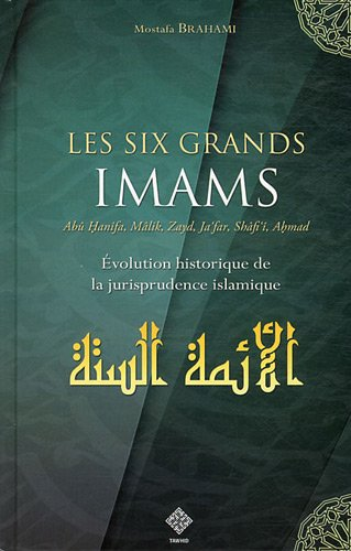 Les six grands imams