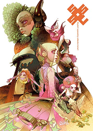 Skydoll, Tome 1 : Spaceship collection