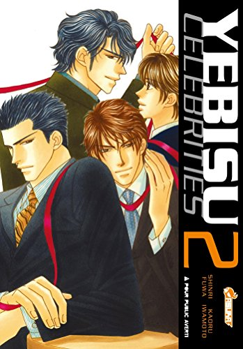 Yebisu celebrities, Tome 2