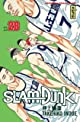 Slam Dunk, tome 28