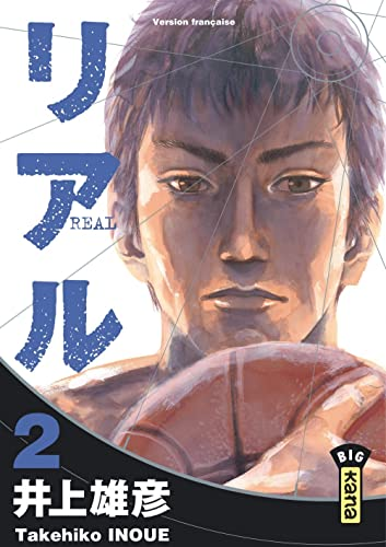 Real, tome 2