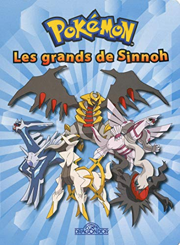 Pokémon : Les grands de Sinnoh