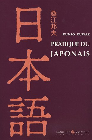 Pratique du japonais (6CD audio)