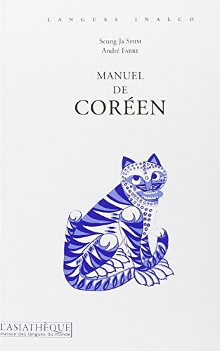 Manuel de coréen : Volume 1 (1CD audio)