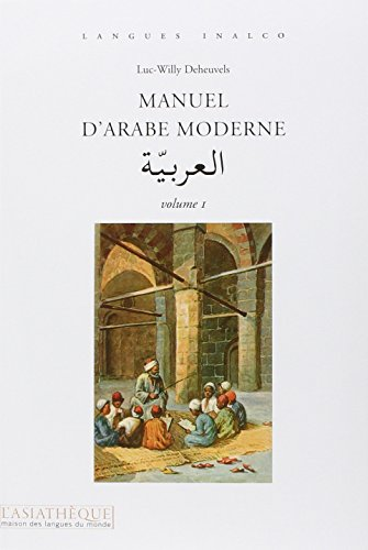 Manuel d'arabe moderne : Volume 1 (2CD audio)