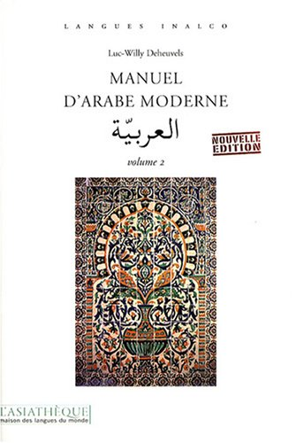 Manuel d'arabe moderne : Volume 2 (2CD audio)
