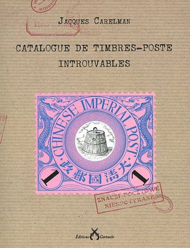 Catalogue des timbres-poste introuvables