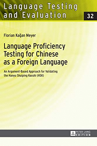 Language proficiency testing for Chinese as a foreign language |