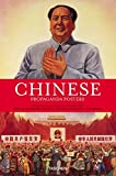 Chinese Propaganda Posters: From the Collection of Michael Wolf by Michael Wolf (Illustrator)