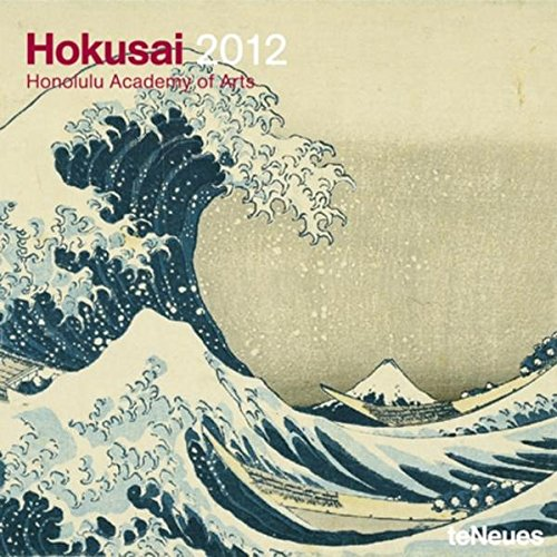 2012 Hokusai Wall Calendar (English, German, French, Italian, Spanish and Dutch Edition)
