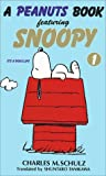 A peanuts book featuring Snoopy (1)