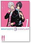 BROTHERS CONFLICT(1) (シルフコミックス) [コミック]