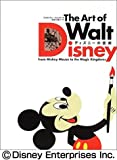 ディズニーの芸術 ― The Art of Walt Disney