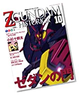 Official File Magazine ZGUNDAM HISTORICA Vol.10