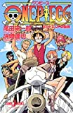 ONE PIECE―THE MOVIE デッドエンドの冒険