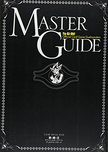 MASTER GUIDE 1