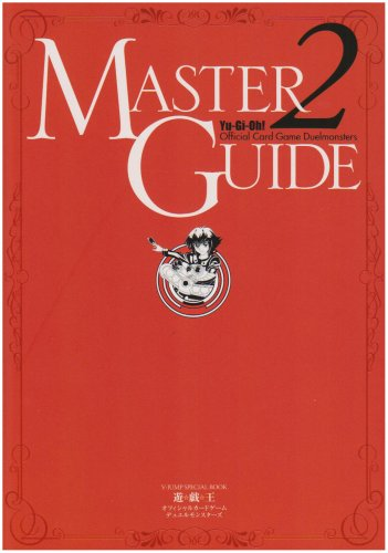 MASTER GUIDE 2