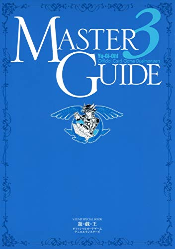 MASTER GUIDE 3