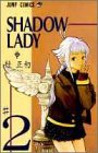 SHADOW LADY 2 (2)