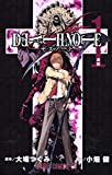 DEATH NOTE (1)