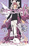DEATH NOTE 6 (6)