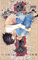 DEATH NOTE (7)