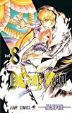 D.Gray-man Vol.8 (8)