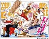 ONE PIECE 集英社コミックカレンダー2006