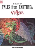 THE ART OF TALES from EARTHSEA�\�Q�h��L
