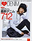 I love denim (01-02秋冬)