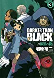 Amazon.jp:DARKER THAN BLACK-漆黒の花-(3)