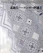 hardanger embroidery - lynxlace