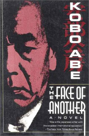 The Face of Another, Abe, Kobo