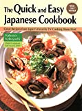 Quick & Easy Japanese Cookbook image