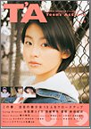 T'A―Teen's actress (Vol.2)