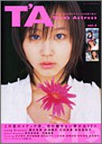 T'A - Teen's actress (Vol.4)