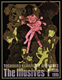 Toshihiro Kawamoto Artworks The Illusives I 1985-1995
