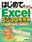 ExcelrWlXp\Windows XP2000/2002/2003