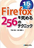 Firefox256
