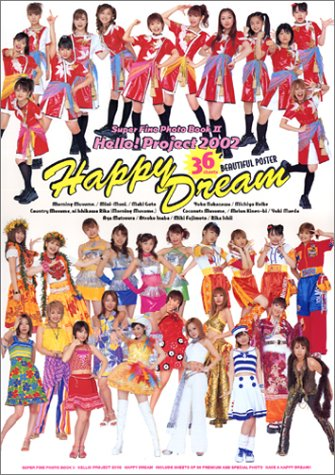 Hello!Project2002 Happy Dream—Super Fine Photo Book2
