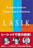 LASIK―Experience your new vision 高度コンピューター技術と医療技術の統合