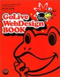 GoLive WebDesign Book—for Windows & Macintosh