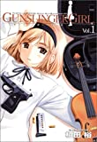 GUNSLINGER GIRL 1 (1)