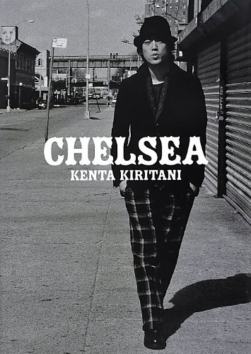 桐谷健太 2nd PHOTO BOOK 『 CHELSEA 』