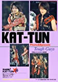 KAT-TUN Photo&Episode Tough Guys (RECO BOOKS)